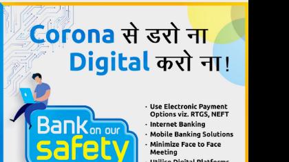 Indian Banks Association
