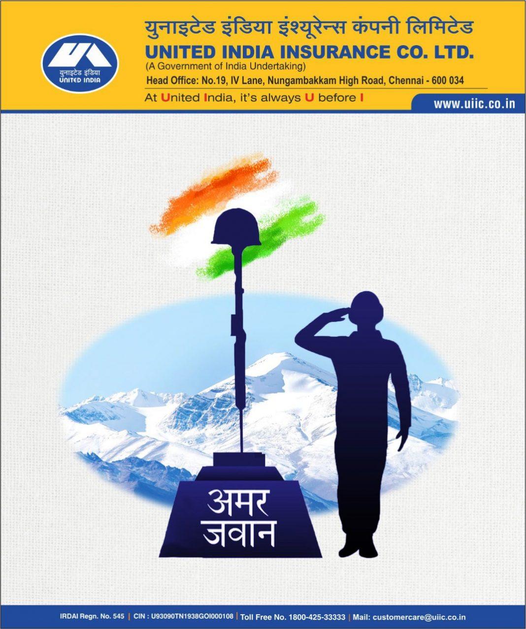 United India Insurance Co
